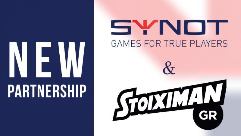 Stoiximan GR listing news